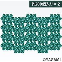 YAGAMIビー玉 約200入×2セット オーロラカラーマーブル 17mm エメラルドグリーン おもちゃ アクセサリー インテリア 工作用 ラムネボトル ガラス製 日本製