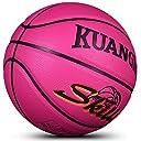 カウアミ(Kuangmi)バスケットボール 5号 ミニバスケットボール 子供 小学生 (ピンク)