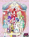 プリティーリズム・レインボーライブ Blu-ray BOX 2[Blu-ray/ブルーレイ]
