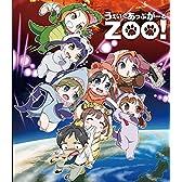 【Amazon.co.jp限定】うぇいくあっぷがーるZOO!(オリジナル2L型ブロマイド付き) [Blu-ray]