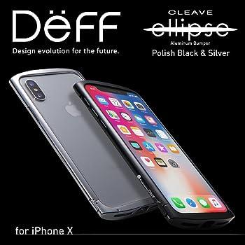 1b19d5fba7 Deff(ディーフ)Cleave Aluminum Bumper ellipse for iPhone X アルミバンパー (ポリッシュシルバー)