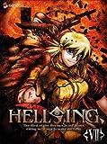 HELLSING OVA VII [〈初回限定版〉 [DVD]