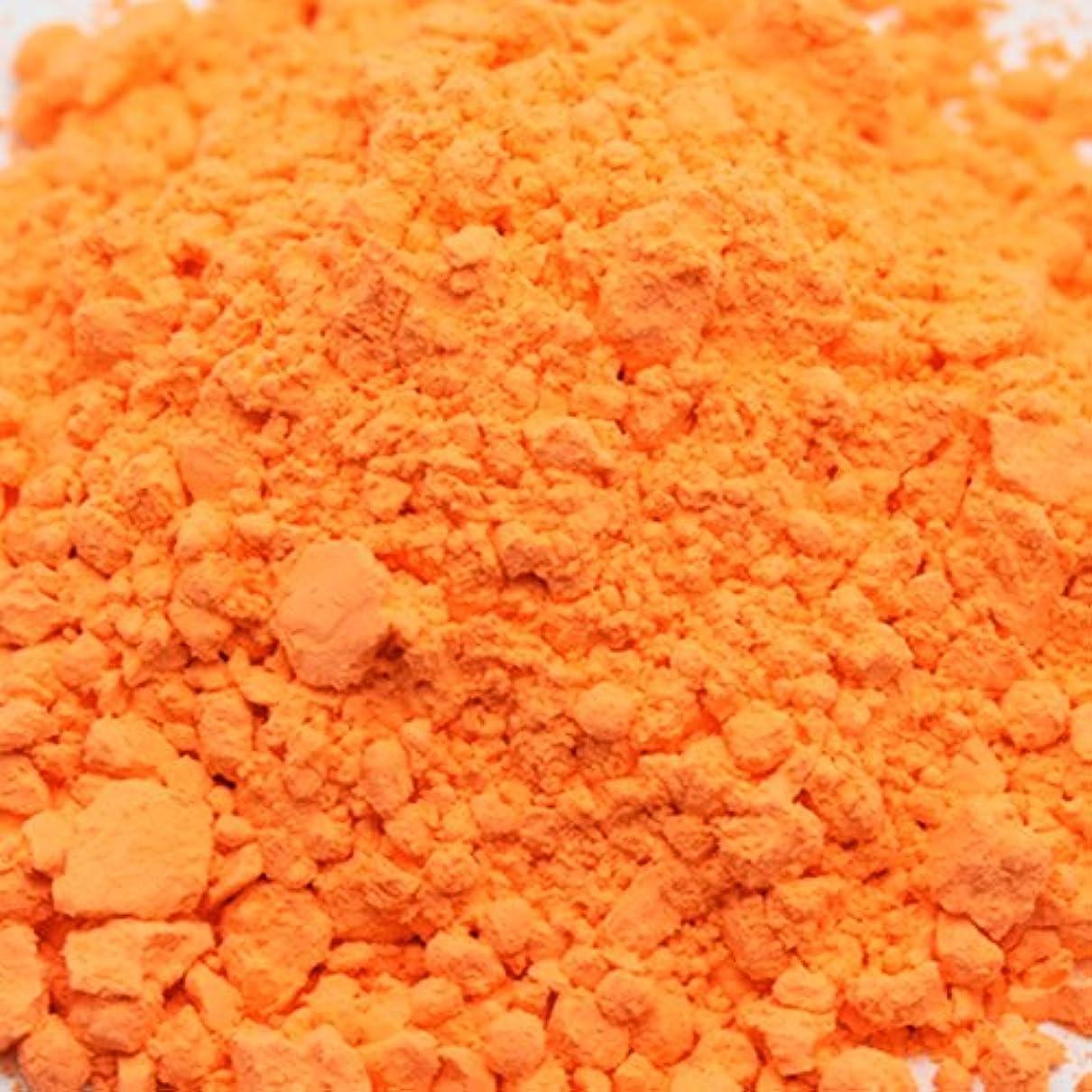 繊毛不十分な珍しいキャンディカラー オレンジ 5g 【手作り石鹸/手作りコスメ/色付け/カラーラント/オレンジ】