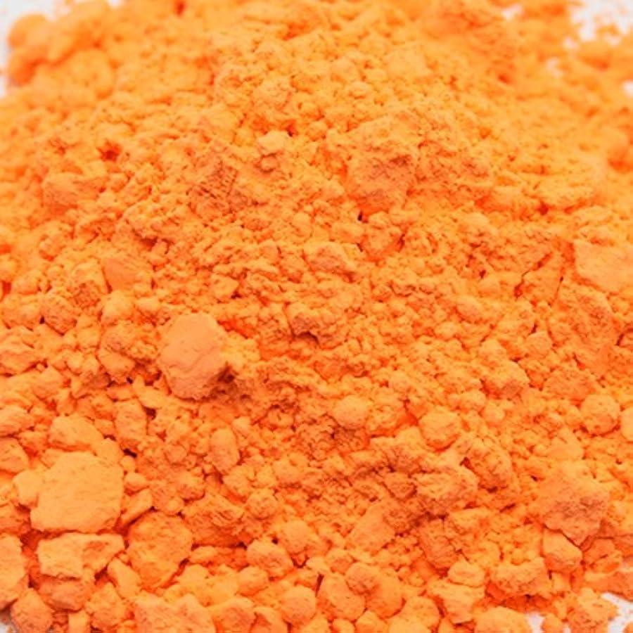 ブロー規制する詩キャンディカラー オレンジ 5g 【手作り石鹸/手作りコスメ/色付け/カラーラント/オレンジ】
