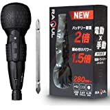 VOICE(ヴォイス) 電動ドライバー RAQUL(ラクル) ボール型グリップ 手動兼用