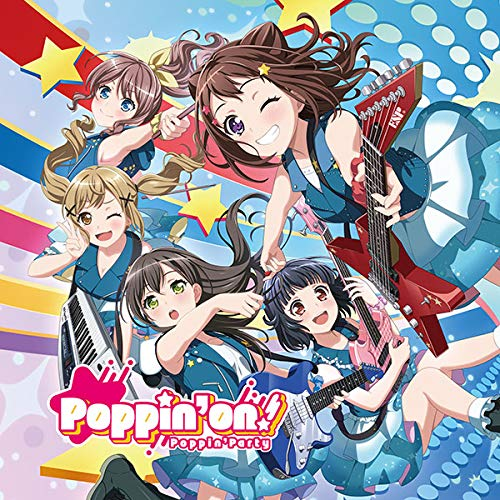 Poppin'Party 1st Album「Poppin'on!」 Blu-ray付生産限定盤CD ポピパ