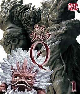 ネオ・ウルトラQ VOL.1 [Blu-ray]