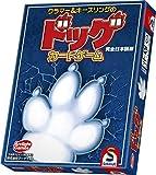 クラマー&キースリングのドッグカードゲーム 完全日本語版