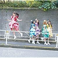 【Amazon.co.jp限定】JUMP MAN (初回限定盤A)(クリアファイル付き)