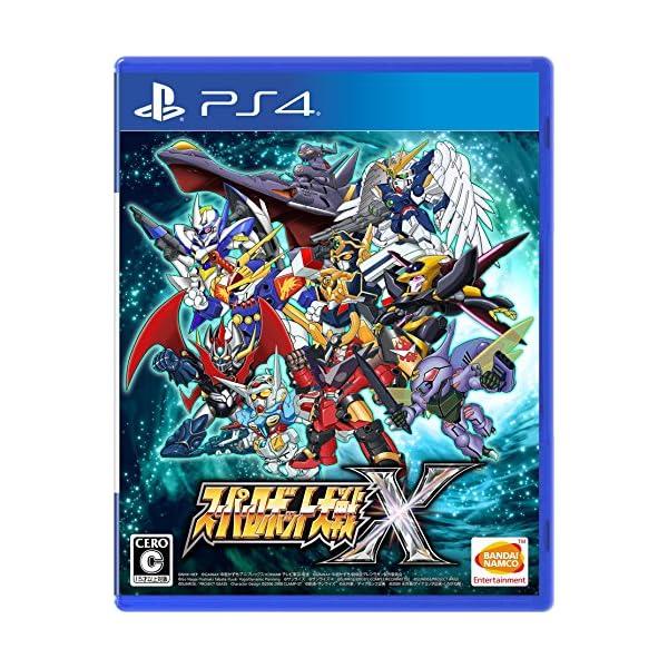 【PS4】スーパーロボット大戦Xの商品画像