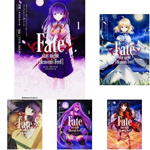 Fate/stay night [Heaven's Feel] コミック 1-5巻