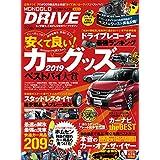 MONOQLO DRIVE (100%ムックシリーズ)