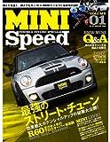 MINI Speed volume 01―TURNING & STYLING SPECIAL 最強のストリート・チューン (M.B.MOOK 98)