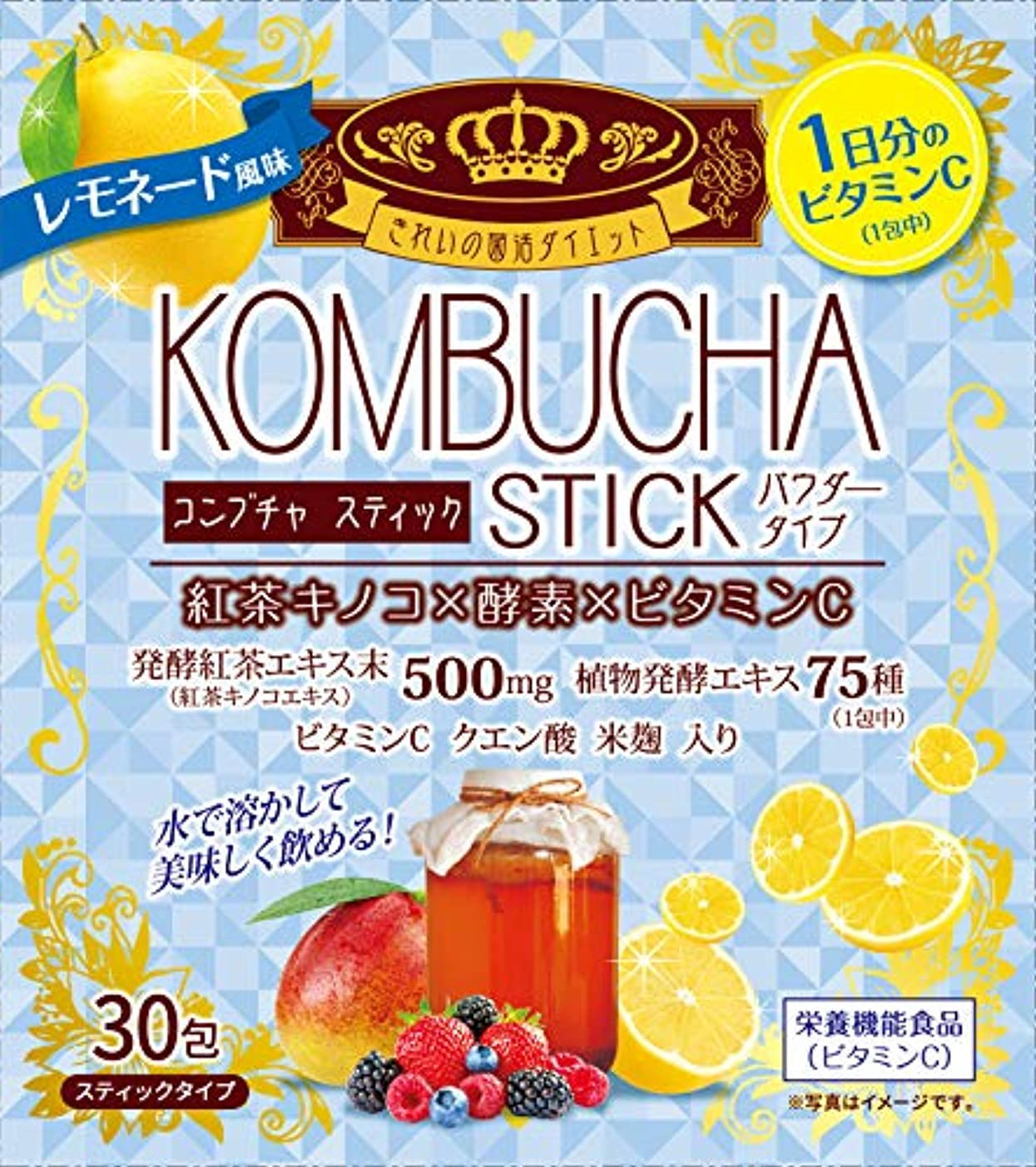 教養があるチャレンジ小包KOMBUCHA STICK レモネード風味 30包