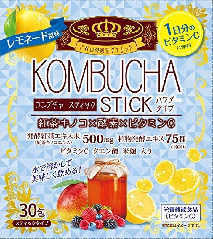 単独で親密なボンドKOMBUCHA STICK レモネード風味 30包