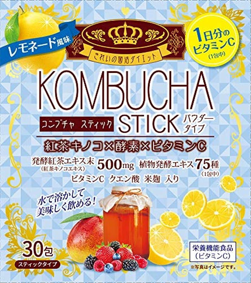 勝者マットドットKOMBUCHA STICK レモネード風味 30包