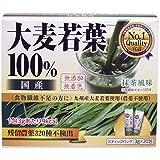 九州産大麦若葉100%粉末 3g×20包