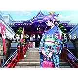 ウィザード・バリスターズ-弁魔士セシル-6 [DVD]