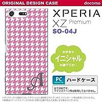SO04J スマホケース Xperia XZ Premium ケース エクスペリア XZ プレミアム イニシャル 千鳥柄 ピンク白 nk-so04j-902ini N