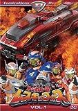 トミカヒーロー レスキューフォース VOL.1 [DVD]