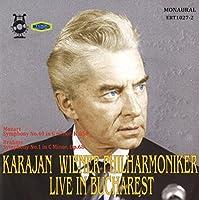 ERT1027 カラヤン指揮ウィーンフィル モーツァルト:交響曲第40番、ブラームス:交響曲第1番