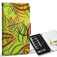 スマコレ ploom TECH プルームテック 専用 レザーケース 手帳型 タバコ ケース カバー 合皮 ケース カバー 収納 プルームケース デザイン 革 フラワー 花 黄色 緑 004099