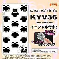KYV36 スマホケース DIGNO rafre カバー ディグノ ラフレ ソフトケース イニシャル カエル・かえる (G) nk-kyv36-tp167ini C