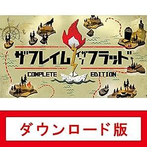ザ フレイム イン ザ フラッド:Complete Edition|オンラインコード版