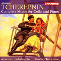 Complete Music for Cello & Piano by Tcherepnin