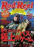 Rod&Reel(ロッドアンドリール) 2018年3月号 (2018-02-03) [雑誌]