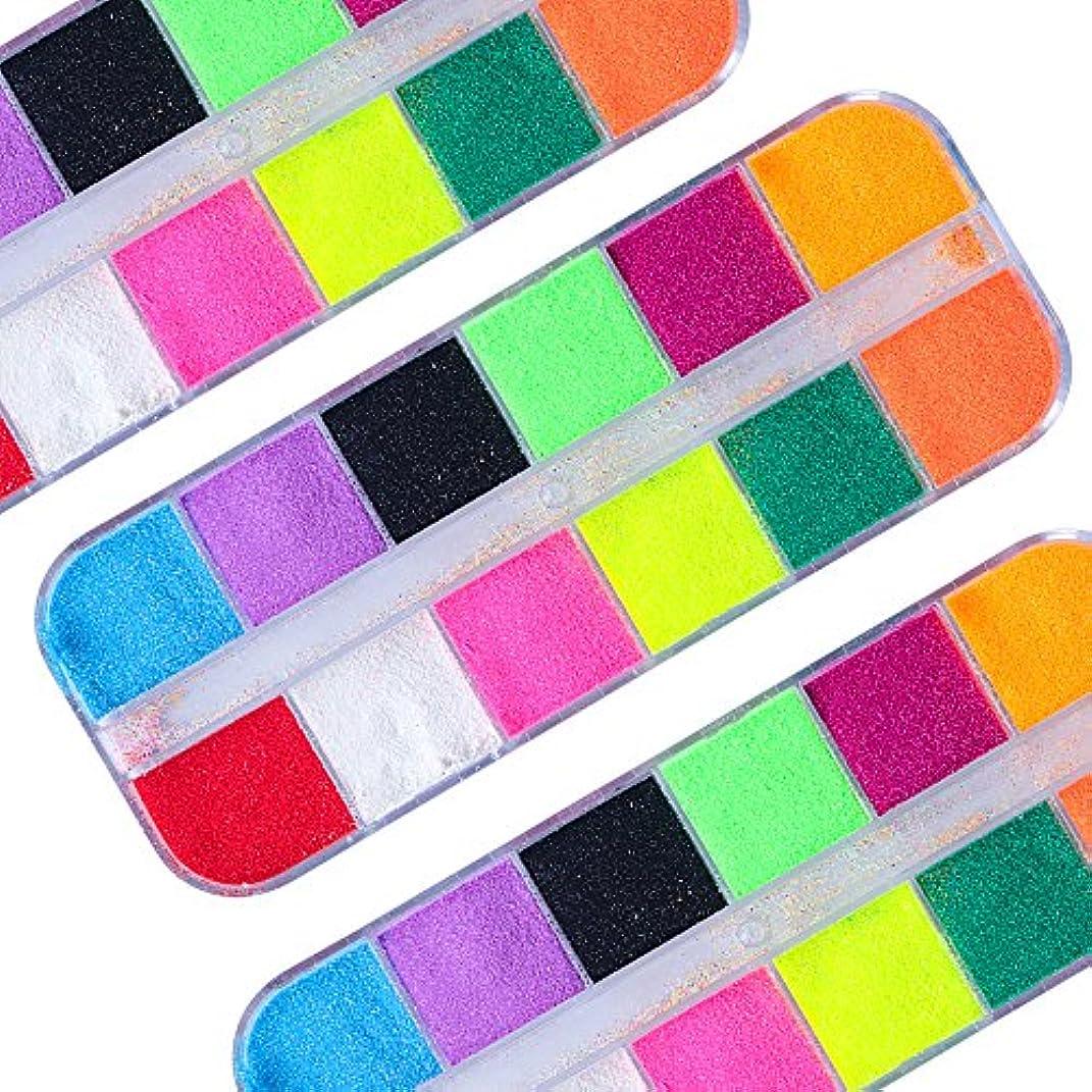 シュリンク学部長典型的な1箱12グリッドキャンディーピュアカラーネイルパウダーシュガーネイルズアートグレッタークロームマニキュアピグメント