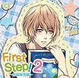 First Step!2~白坂麻雪編~ / 刃琉