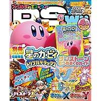 ファミ通DS+Wii (ディーエスプラスウィー) 2014年 4月号 [雑誌]