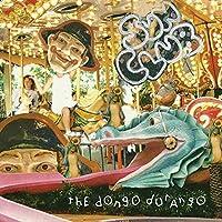 The Dongo Durango [12 inch Analog]