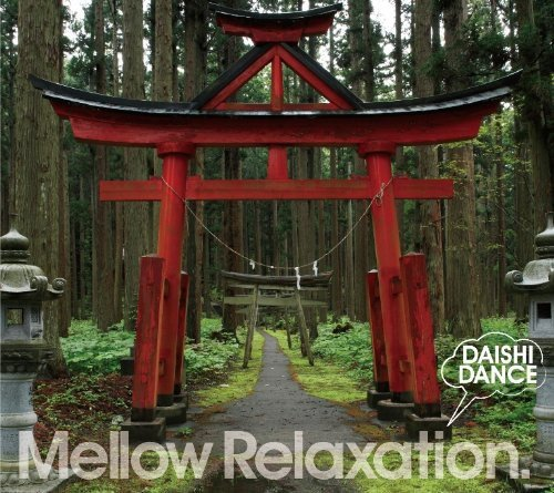 beatlessBEST... Mellow Relaxation.の詳細を見る