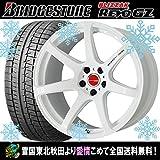 インプレッサ用 スタッドレス 15インチ 235/45R17 ブリヂストン ブリザック レボGZ ワーク エモーション T7R WHT タイヤホイール4本セット