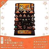 コンパクト 雛人形 ミニチュア 春香雛木製五段飾り