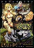 ドラゴンズクラウン / yuztan のシリーズ情報を見る