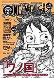 ONE PIECE magazine 1-6巻セット