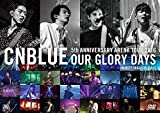 5th ANNIVERSARY ARENA TOUR 2016 -Our Glory Days- @NIPPONGAISHI HALL[DVD] -