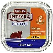 アニモンダ インテグラ プロテクト 猫用 ウェットフード ニーレン(腎臓ケア) チキン 100g