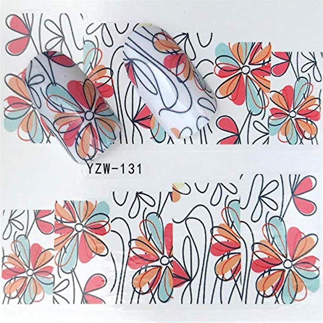 ページ物思いにふける線SUKTI&XIAO ネイルステッカー 1シート水転写ネイルステッカーデカールフルーツクリームケーキ美容装飾デザインカラータトゥーチップ、Yzw-131