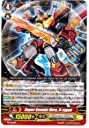 Cardfight Vanguard TCG - Super Cosmis Hero, X-rogue (PR/0184EN) - Cardfight Vanguard Promos