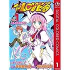 To LOVEる―とらぶる― カラー版 1 (ジャンプコミックスDIGITAL)