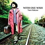 WITH ONE WISH 画像
