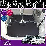 Levolva<レヴォルヴァ>LA600S系/LA610S系タント/タントカスタム専用ラゲッジルームカバー/ラゲージマット