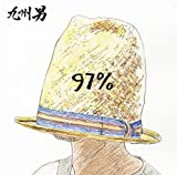 97%(初回盤) 画像