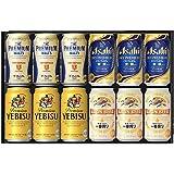 新・国産4大プレミアム飲み比べ ビールギフトセット
