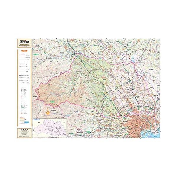 スクリーンマップ 分県地図 埼玉県 (ポスター地...の商品画像