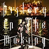 History In The Making 初回限定盤B Deluxe Edition(CD+DVD)